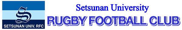 摂南大学ラグビー部 ホームページ